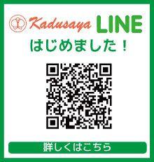 LINE@かづさやQRコード